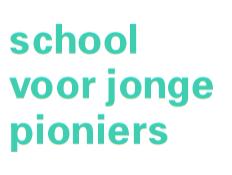 Een nieuwe school in Berg en Dal